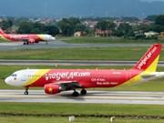 越捷推出河内市—台湾高雄直达航线的特价机票