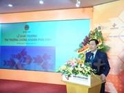 王廷惠副总理:确保衍生证券市场安全稳定与公开公正地运行