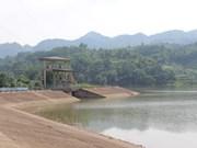 日本协助越南有效进行洪水管理