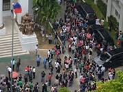 菲律宾吕宋岛附近发生6.3级地震  尚无伤亡人员报告