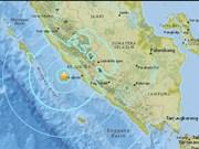 印尼明古鲁省发生6.6级地震