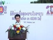 纪念东盟成立50周年系列活动继续在各国举行