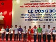 越南教育培训部向数学工程颁奖及向数学优秀生颁发奖学金