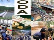 为各地方政府提供资金支持 推进官方发展援助项目的实施