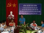 越南劳动总联合会工作代表团赴后江省考察