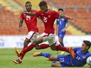 第29届东南亚运动会男足比赛:泰国队和印度尼西亚队1-1战平