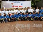 纪念越老建交55周年:首都河内青年携手培育越老友谊