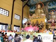 越老关系55周年:在老越南人举行颇具规模的献爱心公益活动