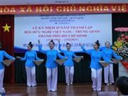 越中两国人民增进相互理解和友谊
