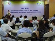 落实好企业环保责任  促进企业可持续发展