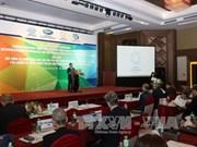 2017年APEC会议:粮食安全周在芹苴市开幕 与会代表近1500人次