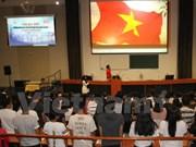 第三届旅居欧洲越南青年与大学生夏令营在捷克举行