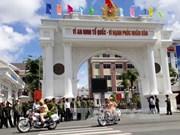 芹苴市努力确保2017年为APEC会议顺利举行