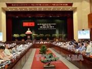 越共胡志明市第十届委员会第十一次全体大会今日上午开幕