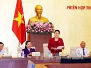 越南第十四届国会常务委员会第十三次会议落下帷幕