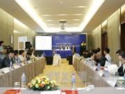2017年APEC会议:越南希望借鉴高质量基础设施投资的国际经验