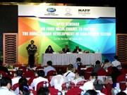 2017年APEC会议:大力推动食品价值链 促进亚太地区农村与城市发展
