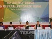 2017年APEC:推进农业先进技术转让