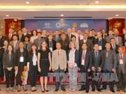 2017年APEC 会议:越南努力完善反腐败政策机制