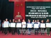 太原省70名模范少数民族代表受表彰