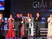 2017年东盟加三歌唱比赛在清化省圆满落幕