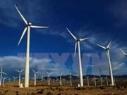 韩国企业希望对薄辽省投资开展风力发电项目