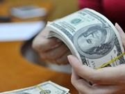 23日越盾兑美元中心汇率下降2越盾