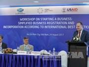 2017年APEC经济委员会:致力简化企业注册程序优化审批流程