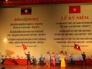 越老建交55周年:清化省与华潘省加强友好合作