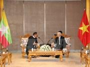 越共中央总书记阮富仲会见缅甸全国民主联盟领导人