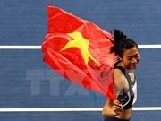 第29届东南亚运动会:越南田径连续夺金创纪录