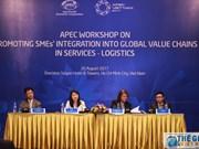 2017年APEC会议:APEC第三次高官会及相关会议的第九个工作日聚焦多项重要经济内容