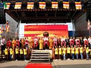 旅居捷克越南佛教信徒协会举行成立10周年纪念典礼