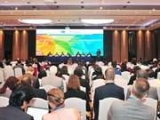 2017年APEC会议:加强配合确保区域经济、金融和社会包容性发展