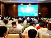 """""""国家安全重要信息系统的网络安全保护""""研讨会在广宁省举行"""