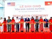 美国援建越南教学楼 提升参与联合国维和行动的部队培训质量