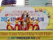 热闹非凡的越韩文化节在首尔举行