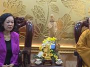 越共中央民运部部长张氏梅走访慰问南部典范神职人员