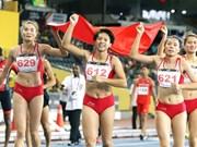 第29届东南亚运动会:越南田径队打下历史性里程碑