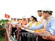胡志明市加快解决潮汐高涨导致严重淹水问题