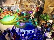 越南参加2017年阿斯塔纳世博会