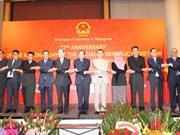 越南与新加坡承诺一道努力为东盟共同体建设做出贡献