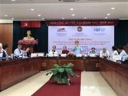 越南海关机关与欧洲企业进行对话