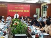 越南进一步加大对中东地区农产品出口力度