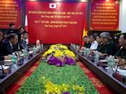 第五次越日防务政策对话在越南庆和省召开