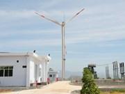 越南发展可再生能源