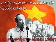 八月革命和9•2国庆72周年纪念活动在国内外各地举行
