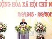 政府总理阮春福主持国庆招待会  庆祝越南国庆72周年