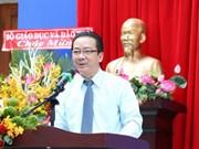 胡志明市努力保护与发挥民族文化特色
