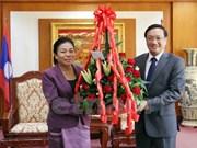 老挝人民革命党中央对外部祝贺越南国庆72周年